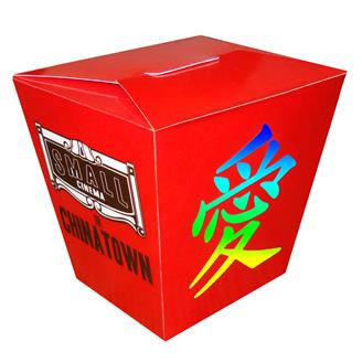 N44D - Full Color Chinese Take-Out Style Box