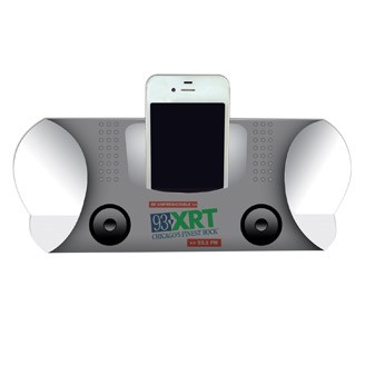 MP1 - Cell Phone Amplifier